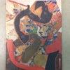 池田満寿夫記念館の画像