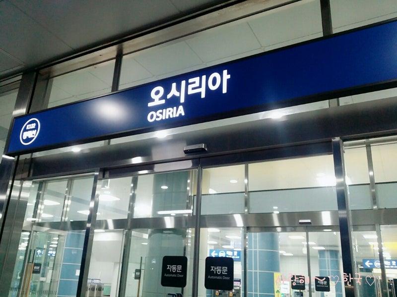 2017.9.10 釜山旅行記 vol.2 | ...