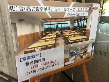 https://stat.ameba.jp/user_images/20170925/21/narakoto10/1e/d5/j/o0380028514035271101.jpg