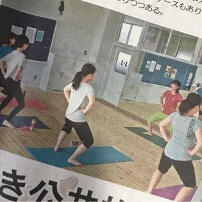 生活の質が上がる♡仕事の効率が上がる♡KAORI骨盤底筋エクササイズの記事に添付されている画像