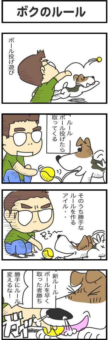 illust733