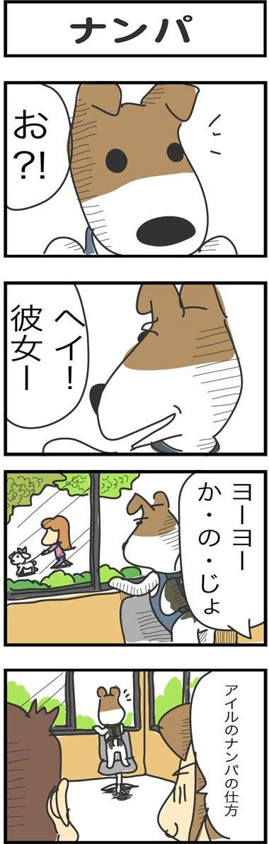 illust735