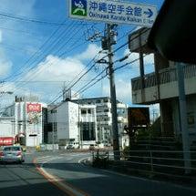 ♡沖縄新婚旅行♡1日…