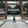 そうだ京都へ行こう 元伊勢で大吉!天の橋立〜京丹後の画像