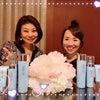 【クロワッサン】10月30日リニューアル新発売!デルメッド新プレミアムシリーズ新商品発表会へ♡の画像
