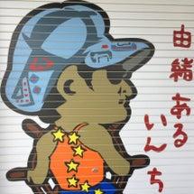 2017/8/31〜…