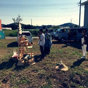 地鎮祭の画像