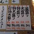 饂飩探訪:武蔵村山「…