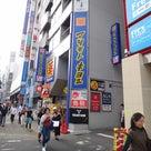 占いの館 千里眼 東京 新宿西口店 のご紹介と★道案内★の記事より