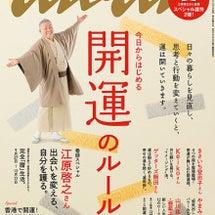 9/27(水)【an…