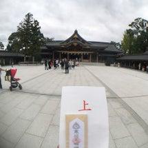 秋分の日は寒川神社へ…