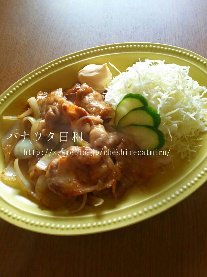 焼き タモリ 生姜 豚肉 タモリさんから草彅剛さんへと受け継がれた「豚肉の生姜焼き」