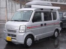 軽キャンパー ドリームミニ 選べるボディデザイン 07
