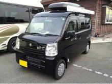 軽キャンパー ドリームミニ 選べるボディデザイン 09