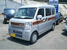 軽キャンパー ドリームミニ 選べるボディデザイン 03