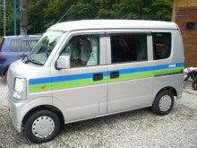 軽キャンパー ドリームミニ 選べるボディデザイン 11