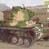 再生産のご案内~ちび丸 九七式中戦車 チハ 新砲塔/後期車台~の画像