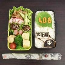 【中3】今週のお弁当…