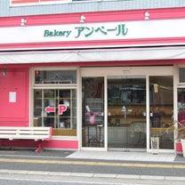 福岡市南区 ミミまで美味しい生食パン屋のアンベールさんの記事に添付されている画像