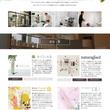 六兵衛化粧品店様HP