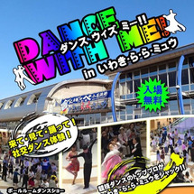 DANCE WITH…