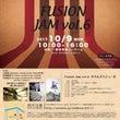 10/9 Fusio…