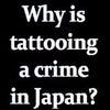 タトゥー裁判…の画像