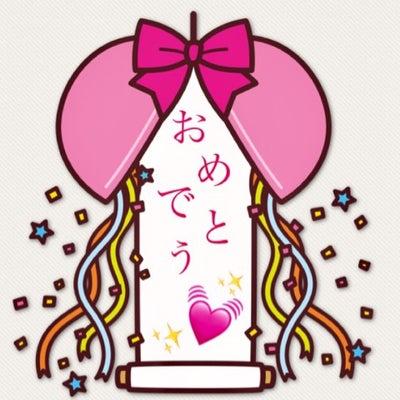 愛弟子さんデビューイベント開催♡の記事に添付されている画像