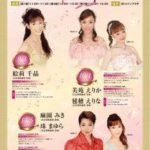 ソリオ音楽コンサート