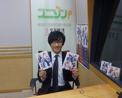 寺島拓篤のユニゾン!(2017.11.22 OA)   「ユニゾン!」公式ブログ