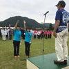 鯖江市消火技術大会開催の画像