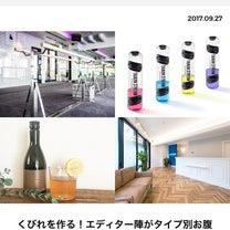 SPUR.jpに掲載していただきました✨の記事に添付されている画像