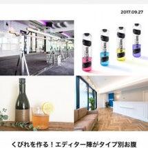SPUR.jpに掲載…