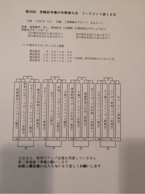 {BA37C9F5-142F-42A7-A753-FBA3AE91C74A}