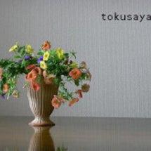 トロフィー型花瓶 木…