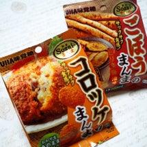 ☆UHA味覚糖「so…