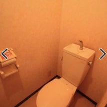 リフォーム【トイレ】…