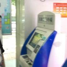 中国で新しい電話番号…