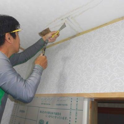 2階トイレの配管水漏れによる補修及び改修工事の記事に添付されている画像