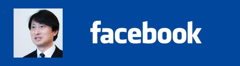 葉田勉Facebookはこちら