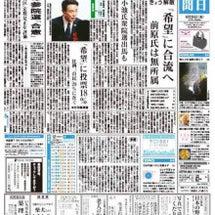 解散総選挙2