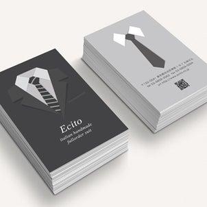 フルオーダースーツ店の名刺デザインの画像