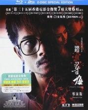 PORT OF CALL (2015) (DIRECTOR'S CUT)