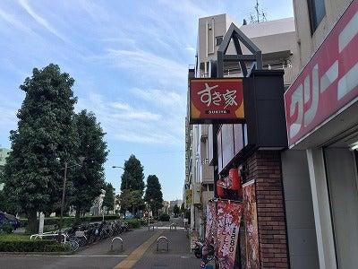 千川事務所 (4)