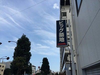 千川事務所 (3)