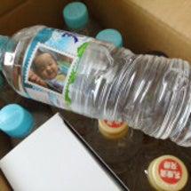 天然水セット 届いた…