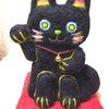 今日は招き猫の日②の画像