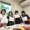 【開催レポ】0から手取り足取り上野由美子さんのアメブロプレミアムセミナーのシェア会無事に終了!の画像