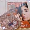 【雑誌】Oggi(オッジ)11月号×GUCCI コラボノート  MY GUCCI BOOK♡の画像
