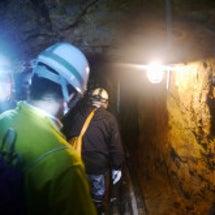 近代化遺産旧紀和鉱山…